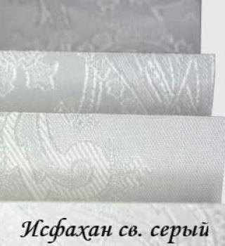 isfakan_1608_svseriy