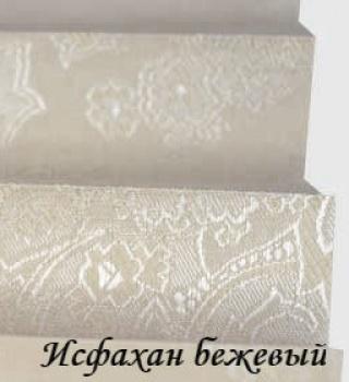 isfakan_2406_bejeviy