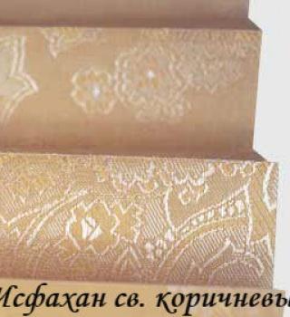 isfakan_2746_svkorichneviy
