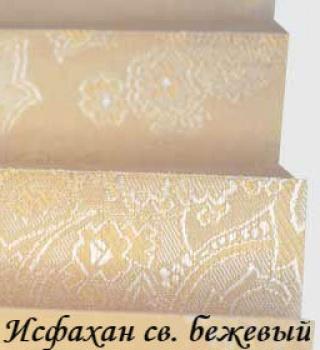 isfakan_4210_svbejeviy