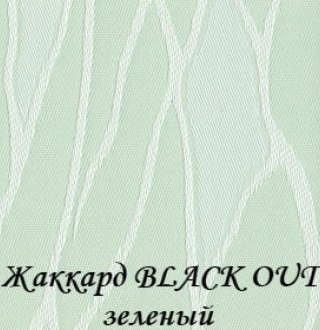 jakkard_BO_5850_zeleniy