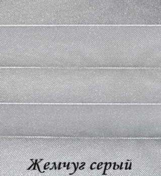 jemchug_1908_seriy