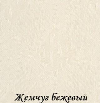 jemchug_2261_bejeviy