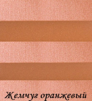 jemchug_4290_oranjeviy
