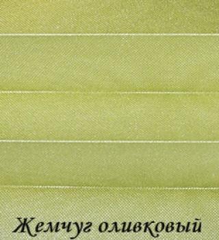 jemchug_5540_olivkoviy
