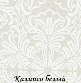 kalipso_0225_beliy