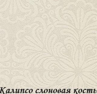 kalipso_2261_slonovaya-kost