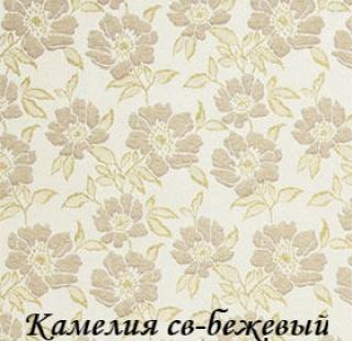 kameliya_2406_sv-begeviy
