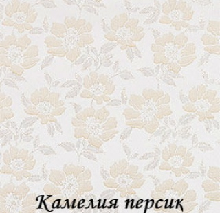kameliya_4240_persik