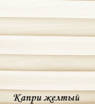 kapri_3209_jeltiy