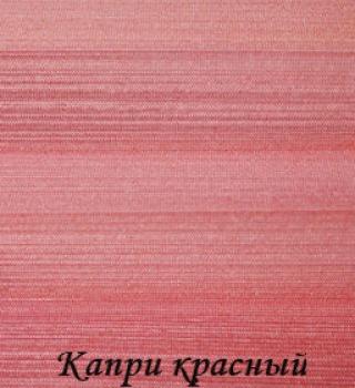 kapri_4075_krasniy