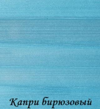kapri_5612_biruzoviy