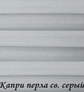 kapri_perla_1608_svseriy