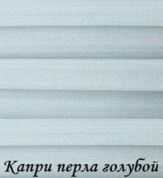 kapri_perla_5102_goluboy