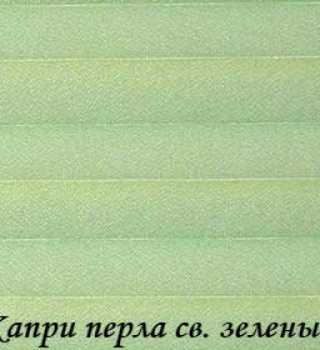 kapri_perla_5612_svzeleniy