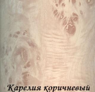 kareliya_2868_korichneviy