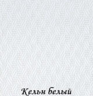 keln_0225_beliy