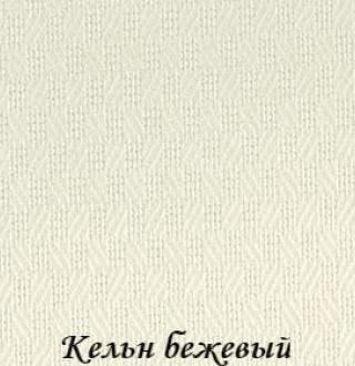 keln_2261_bejeviy