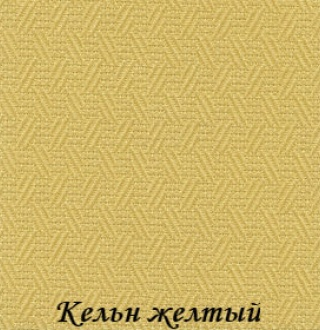 keln_3204_jeltiy