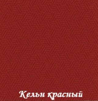 keln_4077_krasniy