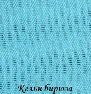 keln_5260_biruza