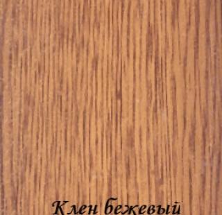klen_6013_bejeviy