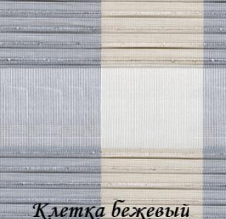 kletka_2406_bezeviy
