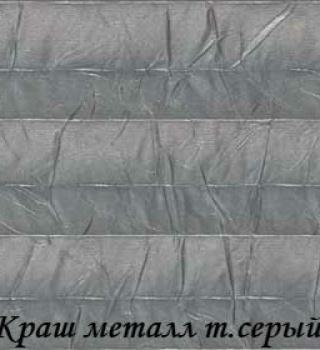 krash_metall_1881_tseriy