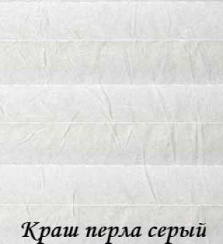 krash_perla_1701_seriy
