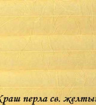 krash_perla_3210_svjeltiy