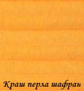 krash_perla_3499_shafran