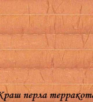 krash_perla_4292_terrakota