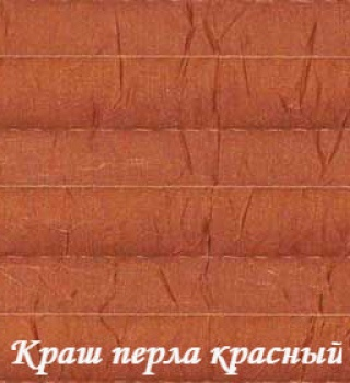 krash_perla_4523_krasniy