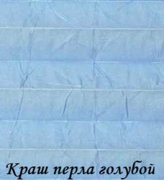 krash_perla_5173_goluboy