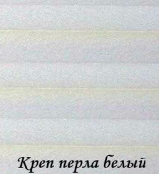 krep-perla_0225_beliy