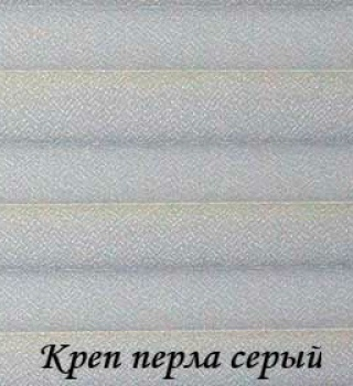 krep-perla_1608_seriy