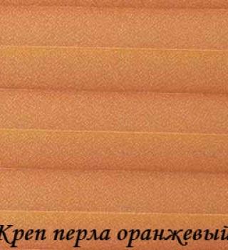 krep-perla_3499_oranjeviy