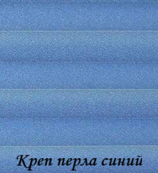 krep-perla_5252_siniy