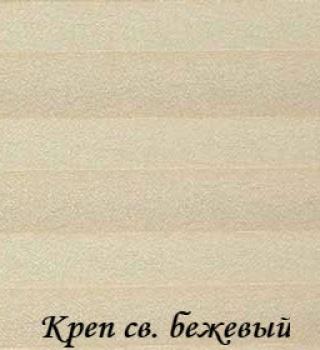 krep_2406_svbejeviy