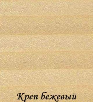 krep_2746_bejeviy
