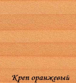 krep_3499_oranjeviy