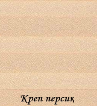 krep_4221_persik