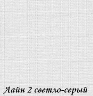lain2_1608_svseriy
