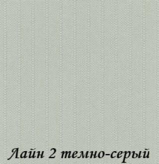 lain2_1851_tseriy