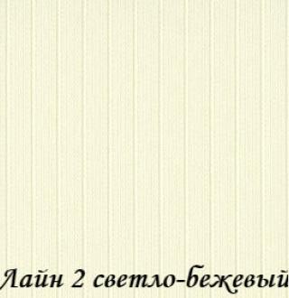 lain2_2261_svbejeviy