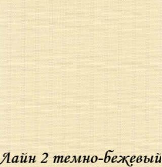 lain2_2406_tbejeviy