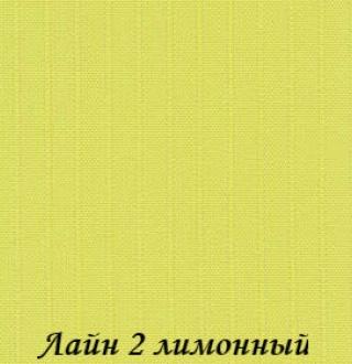 lain2_3210_limonniy