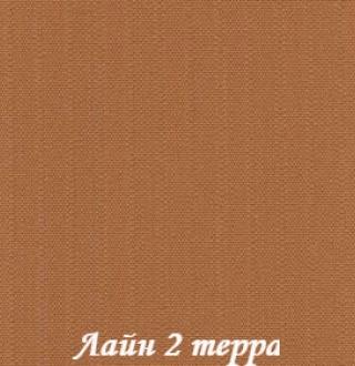 lain2_3499_terra