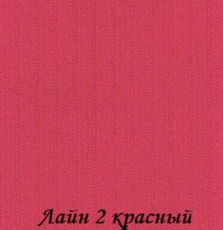 lain2_4077_krasniy