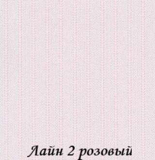 lain2_4082_rozoviy